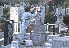 お墓の掃除