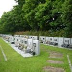 小平 墓地