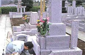 墓所・墓石の清掃